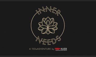 tedxaueb tedx adventure inned needs